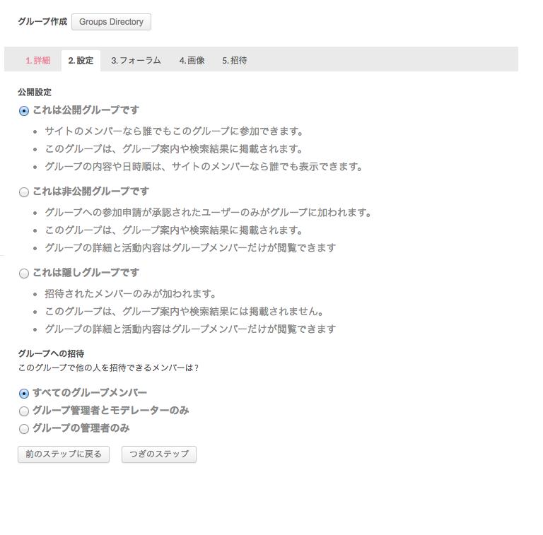 スクリーンショット 2014-12-01 18.03.11