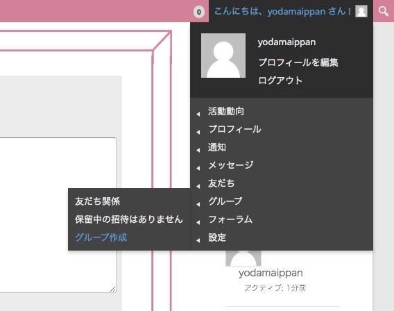 スクリーンショット 2014-12-01 16.57.03