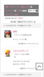 スクリーンショット 2014-12-09 11.55.32