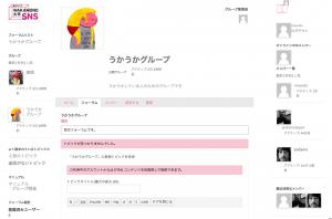 スクリーンショット 2014-12-08 17.25.59