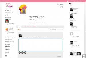 スクリーンショット 2014-12-08 16.44.11
