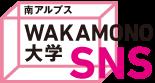 homework-banner